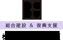 株式会社Bau